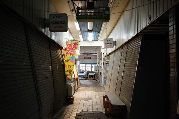 神戸・新長田・本町筋12