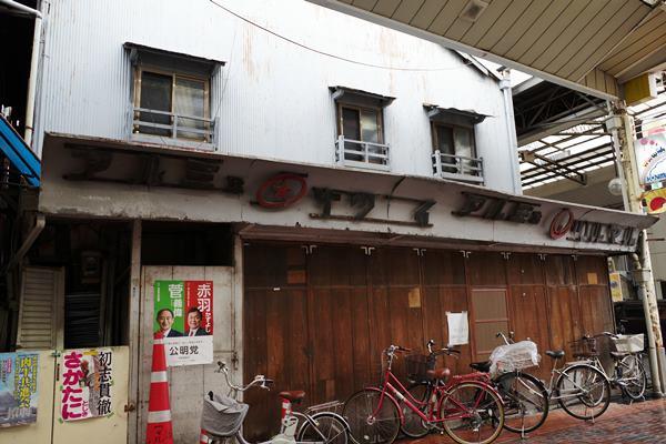 神戸・新長田・本町筋15