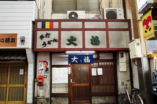 神戸・新長田・本町筋4