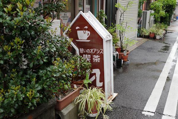 神戸・新長田・本町筋6
