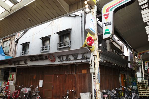 神戸・新長田・六間道2