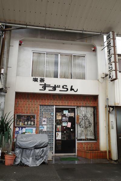 神戸・新長田・六間道12