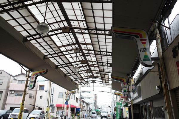 神戸・新長田・六間道17