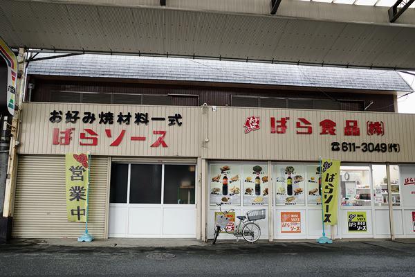 神戸・新長田・六間道15