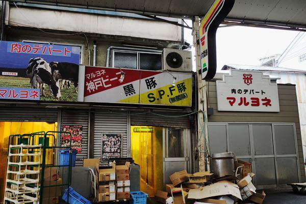 神戸・新長田・六間道7