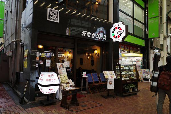 神戸・元町サントス2