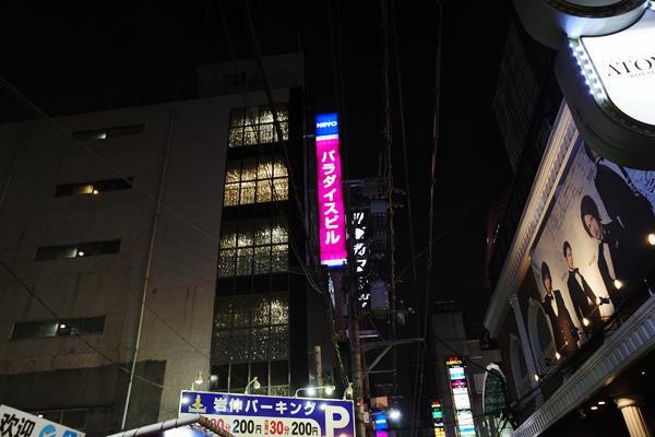 夜の心斎橋14
