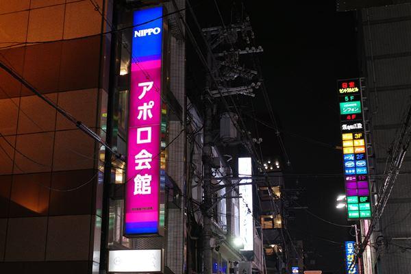 夜の心斎橋15