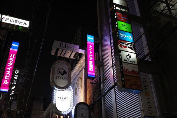 夜の心斎橋13