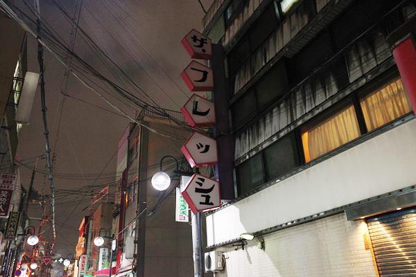 ミス大阪とミスパール5