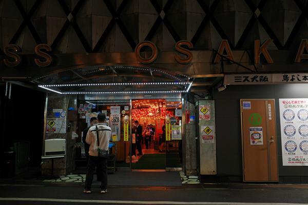 ミス大阪とミスパール7