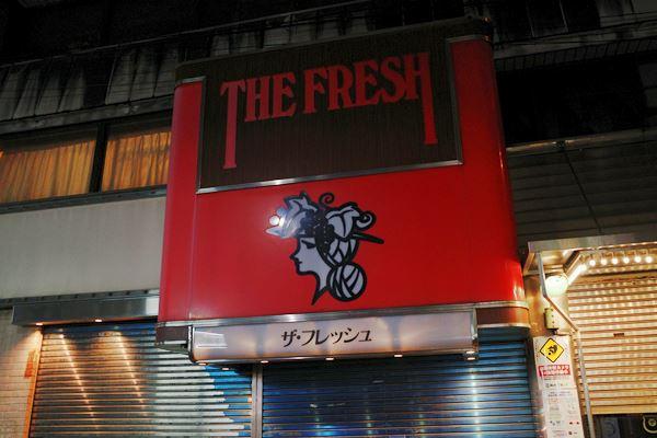 ミス大阪とミスパール6