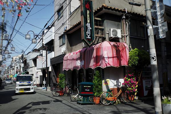 大阪・ケニア花園店1