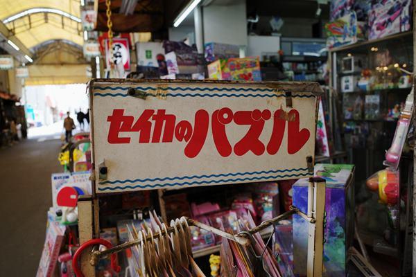 西天下茶屋・銀座商店街14