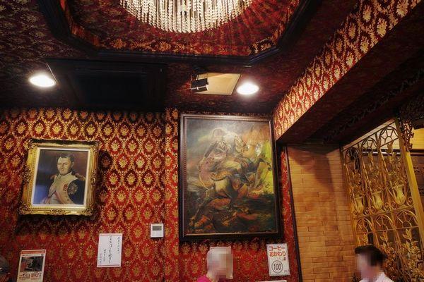 西天下茶屋・ナポレオン5