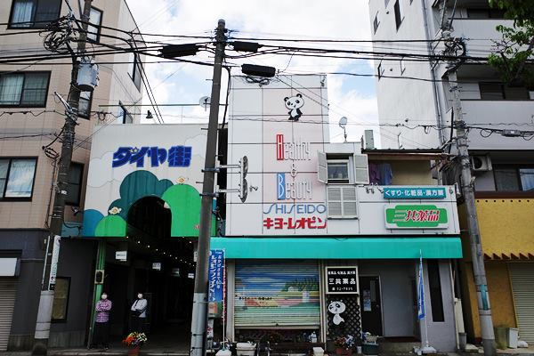 国立・谷保・ダイヤ街8