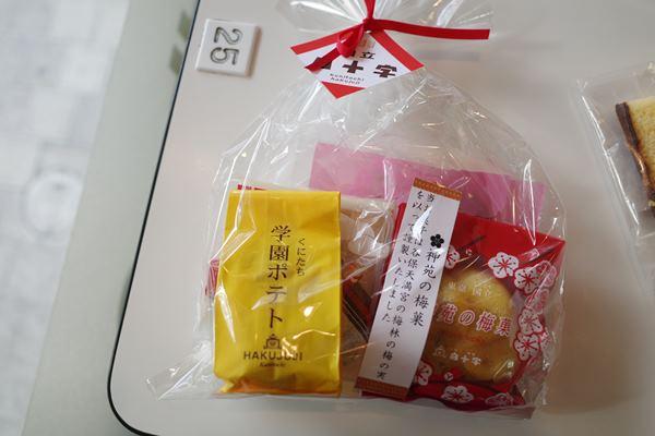 谷保・国立白十字(富士見台店)4