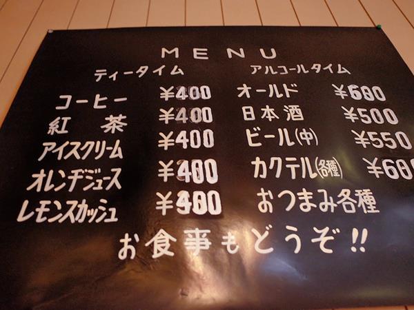 越谷・エスカルゴ13