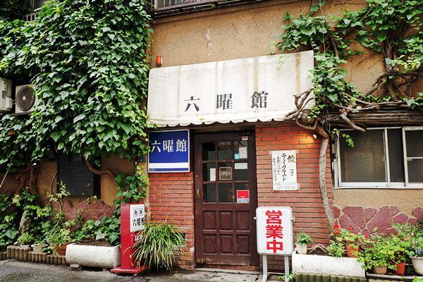 甲府・六曜館2