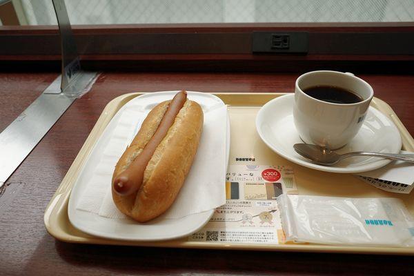 甲府・ドトールコーヒーショップ甲府岡島店2