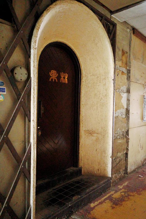 甲府・地下バー街13