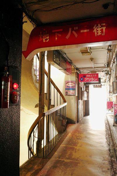 甲府・地下バー街2