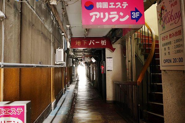 甲府・地下バー街24
