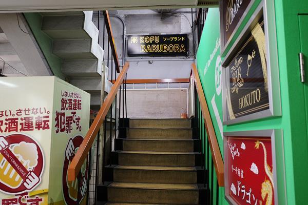 甲府・ニュー銀座街とスチワーデス12