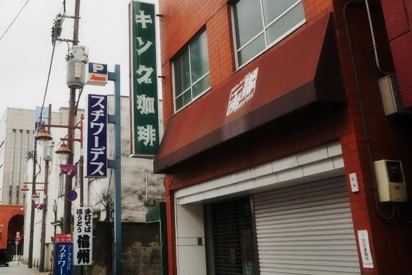甲府・ニュー銀座街とスチワーデス15