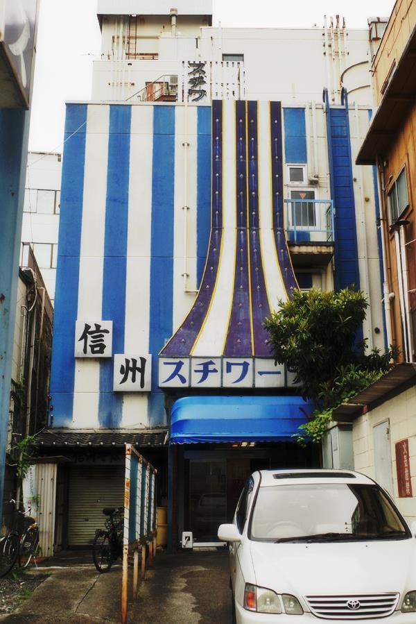 甲府・ニュー銀座街とスチワーデス17