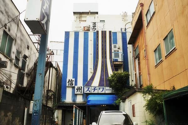 甲府・ニュー銀座街とスチワーデス1