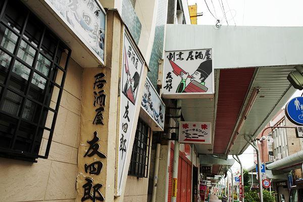 甲府・坂本ビル3