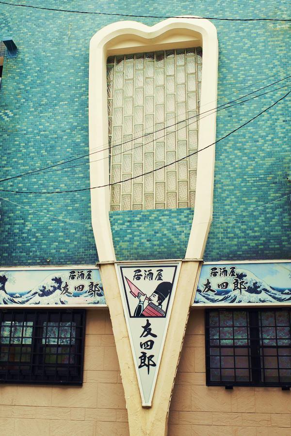 甲府・坂本ビル2