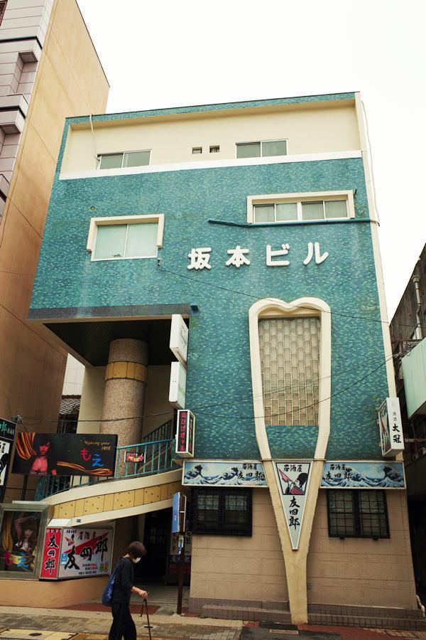 甲府・坂本ビル1