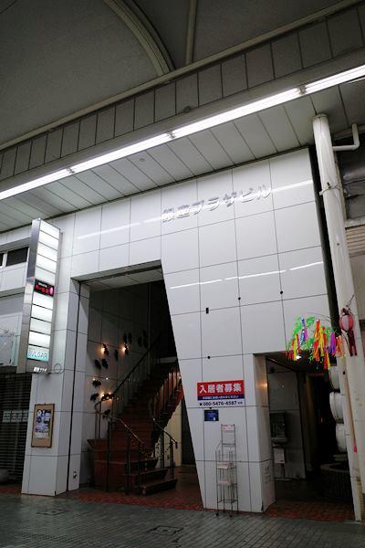 甲府南口・銀座プラザビル1