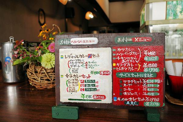 甲府北口・カレーの店「ナイル」10