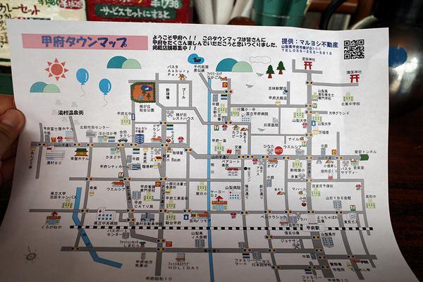 甲府北口・カレーの店「ナイル」8