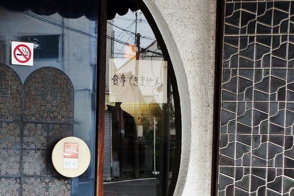 名古屋・中島・喫茶イコイ11