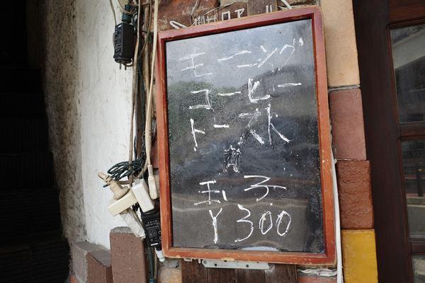 名古屋・神宮前・ロアール20