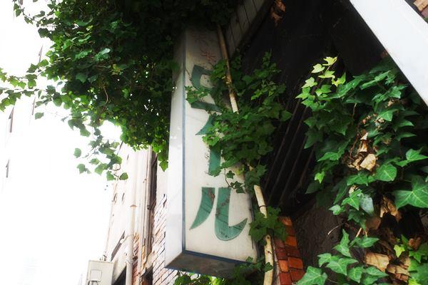 名古屋・神宮前・ロアール1