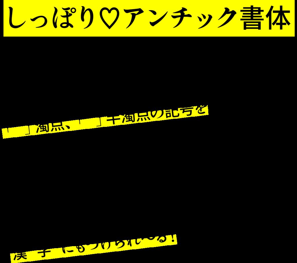 f:id:sabisavi:20171220012919p:plain