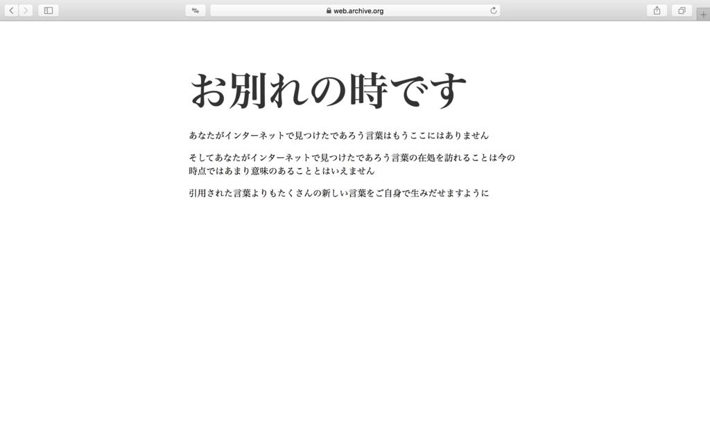 f:id:sabishii_room:20180605110104p:plain