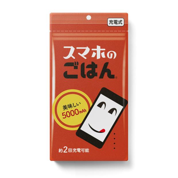 f:id:sabishii_room:20180613083822j:plain