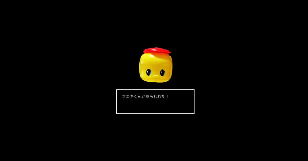 f:id:sabishii_room:20180701021237p:plain