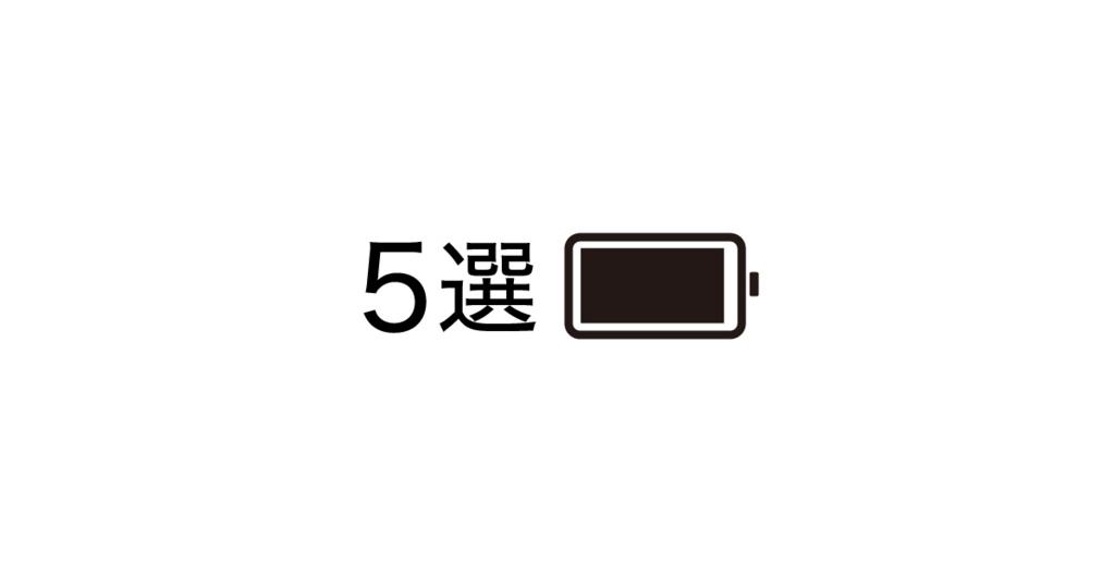 f:id:sabishii_room:20180701054923j:plain
