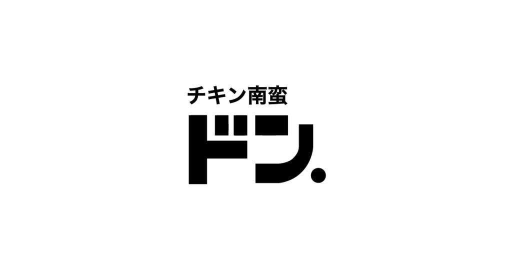 f:id:sabishii_room:20180701155151j:plain