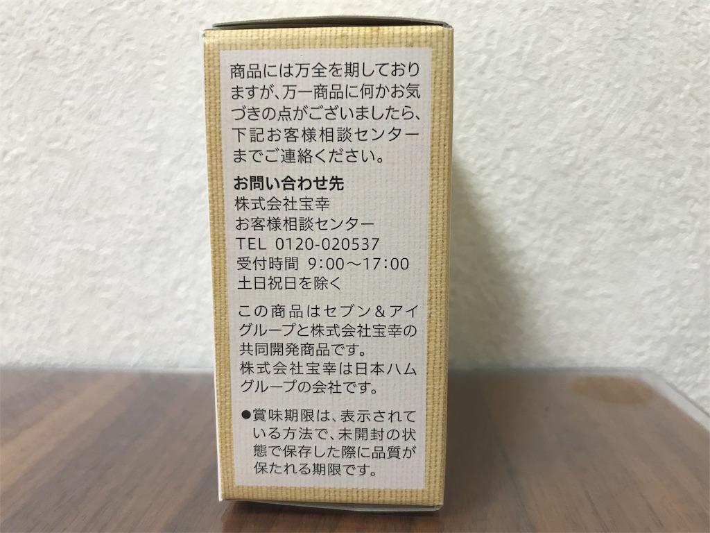 f:id:sabo-san:20180904145019j:image