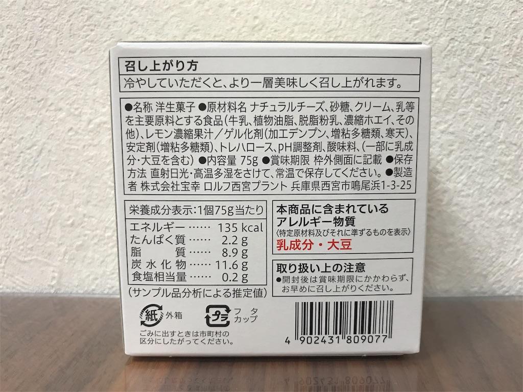 f:id:sabo-san:20180904145022j:image