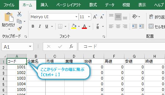 f:id:sabo-san:20180930122419p:image