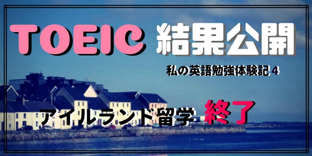 f:id:sabo-san:20181011205614p:plain